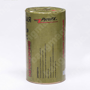 Шашка дымовая ШД «Заслон» PyroFX