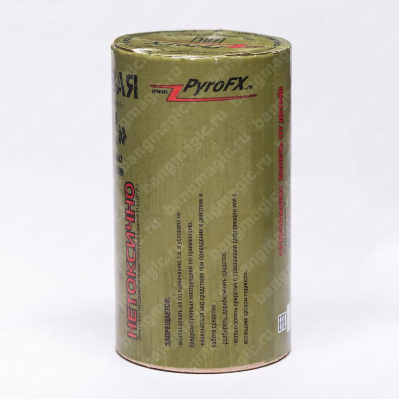 дымовые шашки для проверки тяги - 10