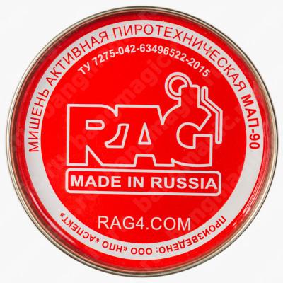 Мишень активная пиротехническая для пулевой стрельбы МАП-90 RAG