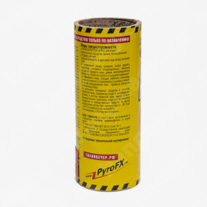 Шашка дымовая от комаров «АВИА»