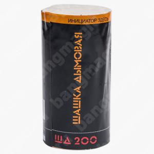 Шашка дымовая ШД200 СтрайкАрт